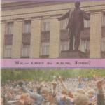 """Журнал """"Комсомольская жизнь"""", апрель 1990"""