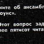 rov701